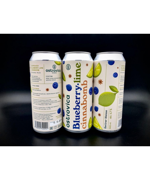 OSTROVICA BLUEBERRY-LIME CINNABOMB